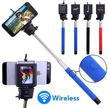 Branded Wireless Selfie Stick